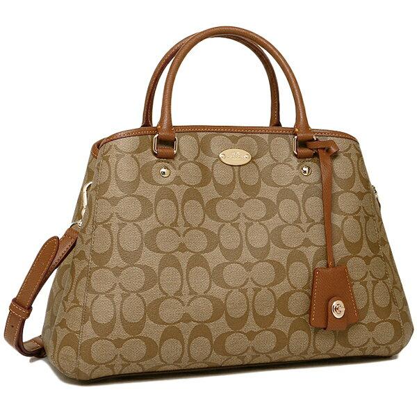 Coach designer handbags outlet for Designer couch outlet