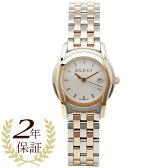 グッチ GUCCI 時計 腕時計 グッチ 時計 レディース GUCCI Gクラス 腕時計 YA055538 ウォッチ ホワイトパール/シルバー/ピンクゴールド