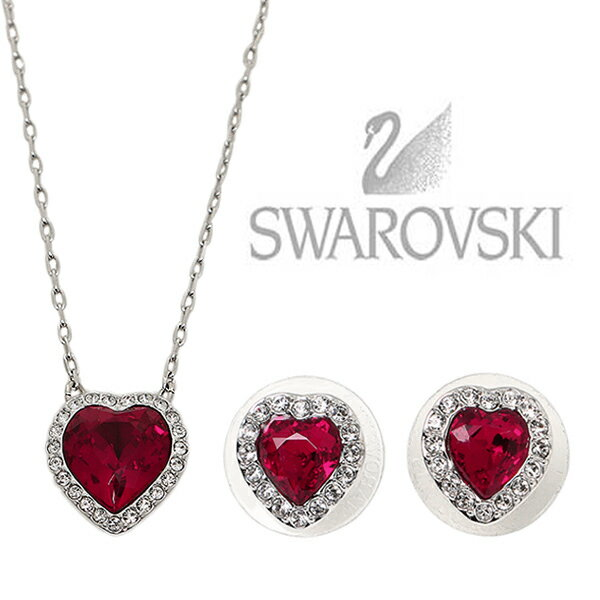 bridal heart crystal new ruby set for image plated product fashion sliver women red necklace products jewelry earrings sets romantic pendant