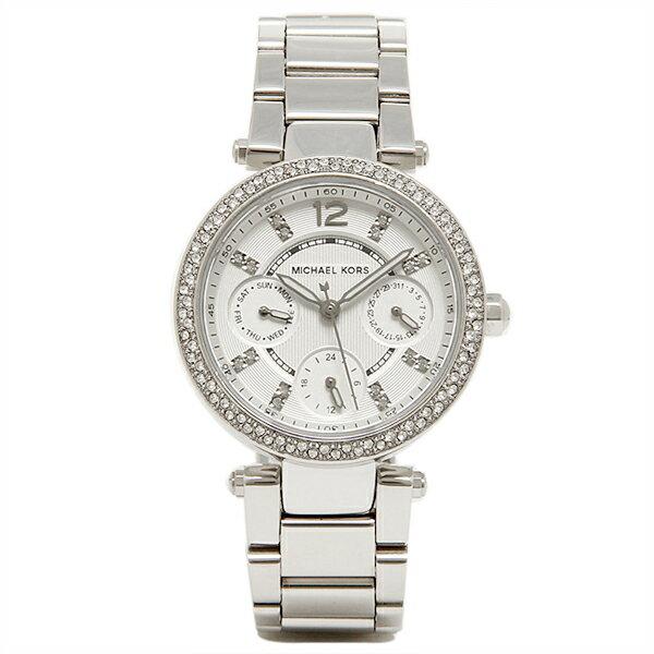 Michael Kors clock Lady's MICHAEL KORS MK5615 PARKER watch watch silver white