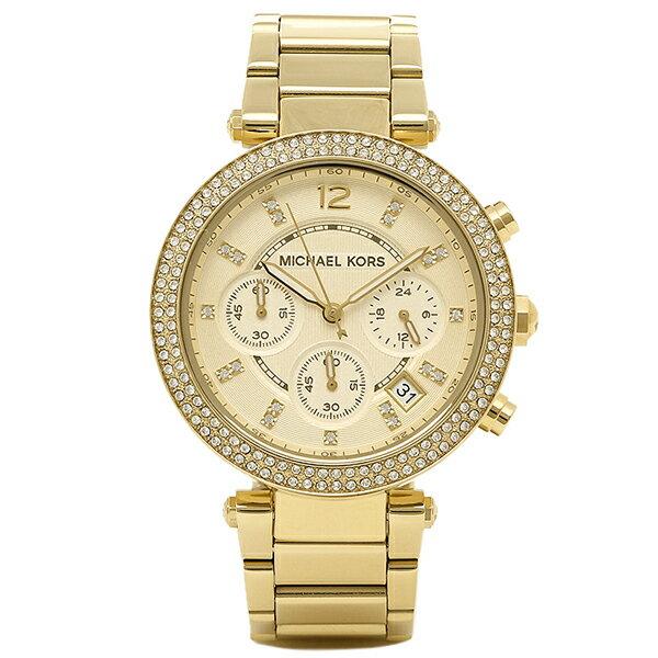 Michael Kors watch Lady's watch MICHAEL KORS MK5354 MK5354710 gold