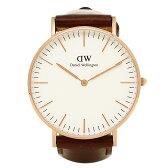 ダニエルウェリントン 時計 メンズ/レディース Daniel Wellington 0507DW CLASSIC 36mm 腕時計 レザーベルト ウォッチ STANDREWS/ROSEGOLD ローズゴールド