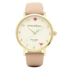 ケイトスペード腕時計KATESPADE1YRU0484ゴールドベージュ