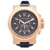 マイケルコース 腕時計 MICHAEL KORS MK8295 ブルー ゴールド