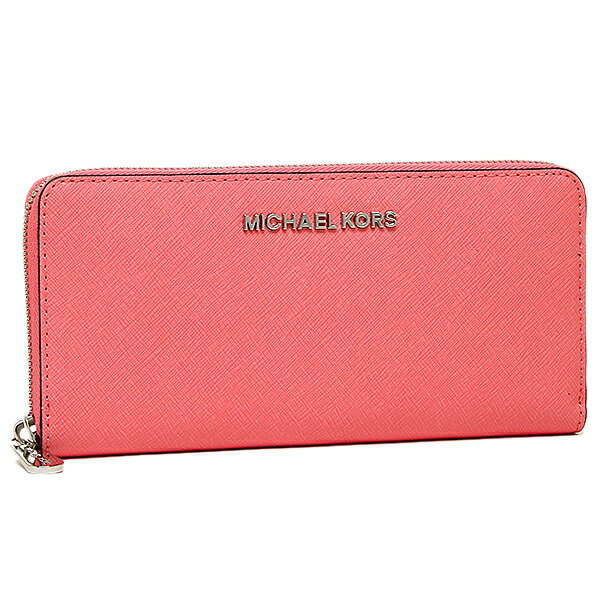 aa41f4129f01 michael kors wallet coral selma medium satchel saffiano leather ...