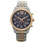 マイケルコース 腕時計 MICHAEL KORS MK8412 シルバー/ブルー