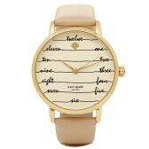 ケイトスペード 時計 KATE SPADE KSW1059 METRO CHALKBORD メトロ 腕時計 ウォッチ ベージュ