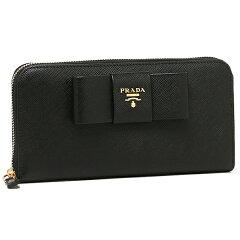 PRADA(プラダ)の可愛いレディース財布