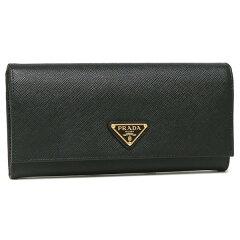 PRADA(プラダ)一押しのレディース財布