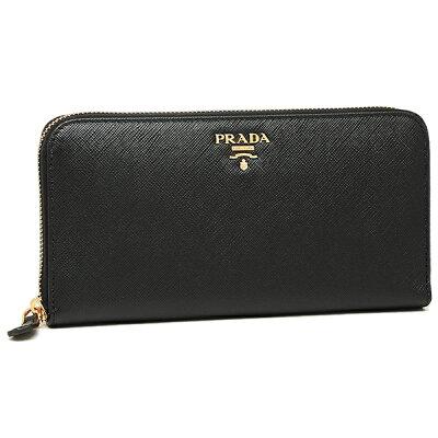彼女へのクリスマスプレゼントにおすすめのお財布「プラダ」
