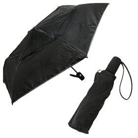 トゥミ傘TUMI14415Dミディアムオートクローズアンブレラ折りたたみ傘BLACK