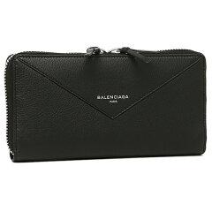 BALENCIAGA(バレンシアガ)一押しのレディース財布