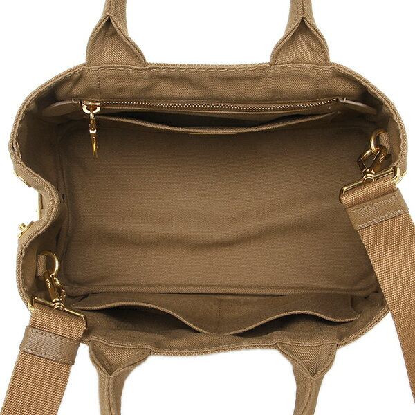 ab695afc19d Brand Shop AXES  Prada Bags PRADA 1BG439 ZKI F0005 canape CANAPA ...