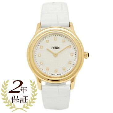 フェンディ 腕時計 レディース FENDI F250424541D1 ホワイトパール/ゴールド