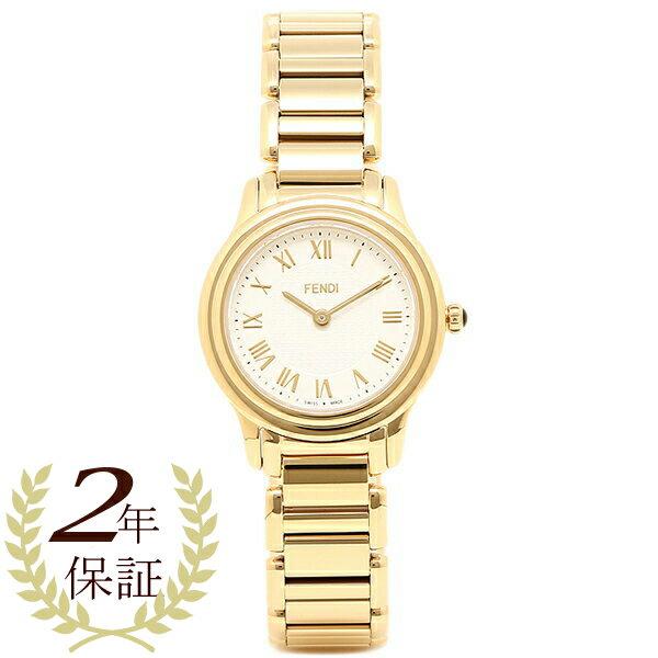 フェンディ 腕時計 レディース FENDI F251424000 ホワイト/ゴールド