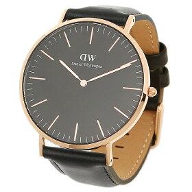 ダニエルウェリントン腕時計DanielWellingtonDW0010012740mmSHEFFIELDローズゴールド