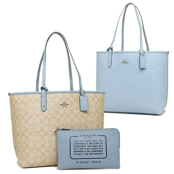 e910f396830e Brand Shop AXES  Coach tote bag outlet COACH F36658 SVCA0 blue light ...