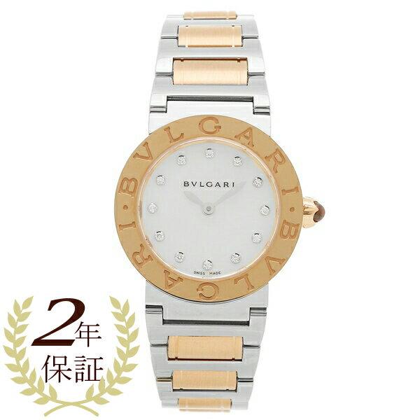 BVLGARI 腕時計 ブルガリ BBL26WSPG 12 ホワイト ローズゴールド シルバー:ブランドショップ AXES