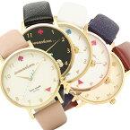 【期間限定ポイント10倍】ケイトスペード 時計 KATE SPADE METRO 5OCLK メトロ カクテル レディース腕時計ウォッチ