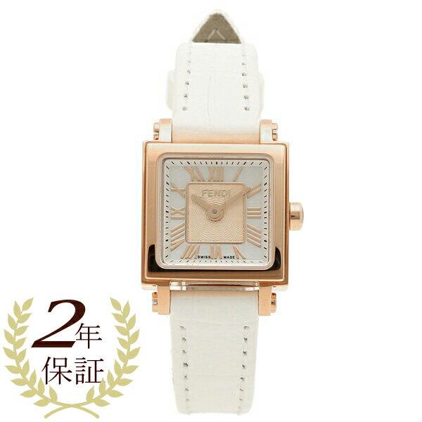フェンディ 腕時計 レディース FENDI F604524541 ホワイトパール ピンクゴールド
