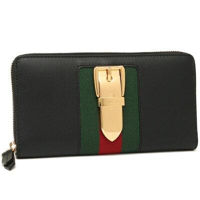 GUCCI(グッチ)オススメのレディース財布