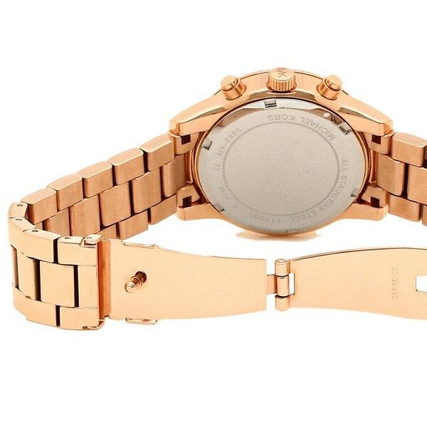 806ceef9caf8 楽天市場】マイケルコース 腕時計 レディース MICHAEL KORS MK6485 ...