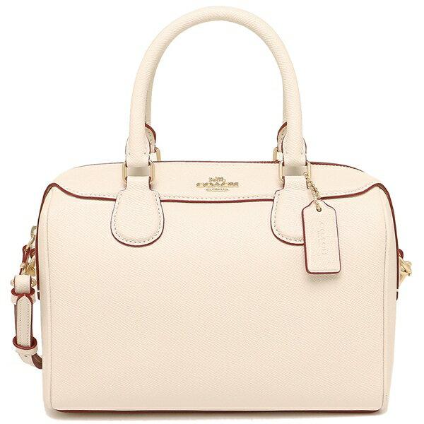 White Coach Handbag Reviews 2020