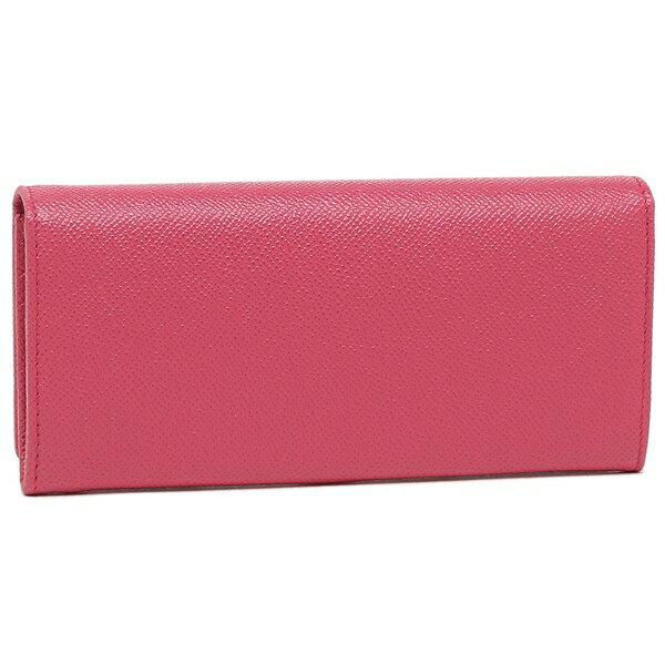 BVLGARI(ブルガリ)『ブルガリ・ブルガリ財布』