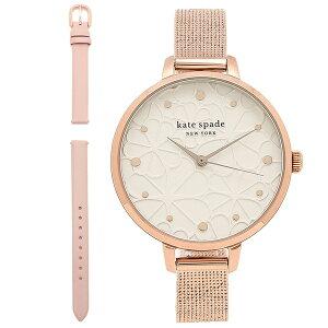 【返品OK】ケイトスペード 腕時計 レディース METRO メトロ 34MM セット KATE SPADE KSW1596 ホワイト ローズゴールド