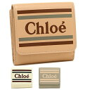 【返品OK】クロエ 二つ折り財布 ヴィック レディース CHLOE CHC19SP066A88
