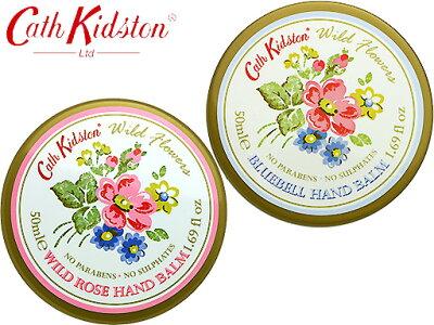キャスキッドソン Hand Balm ハンドバーム (ハンドクリーム) 50ml 選べる2つの香り Cath Kidston【RCP】【通販】【5,400円以上で送料無料】【ブランド】【新生活応援】【ギフト】【母の日】