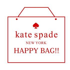 送料無料!ケイトスペードのバッグ&財布、ブランドストールの豪華3点セット!数量限定katespade福袋!