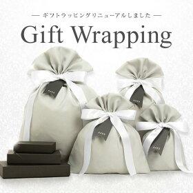 プレゼント用ギフトラッピング(コーチ・グッチ・クロエetcバッグ・財布はもちろん、その他の商品にも対応。当店でお包みします。)