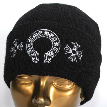 【売れ筋】CHROME HEARTS クロムハーツ ウール ニット帽 ブラック ホースシュー2238-304-2209-w 帽子キャップ【新品・未使用・正規品】