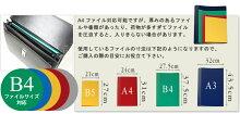 バルボス:B4サイズダイヤルロック付エンボスレザーダレスバッグ[4319]