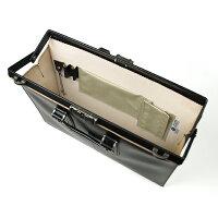 枯淡(コタン):A4サイズ口枠タイプガラス加工レザー2wayブリーフケース[3684]