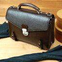 [青木鞄] ディナリービジネス2:鍵付 2wayショルダーバ...