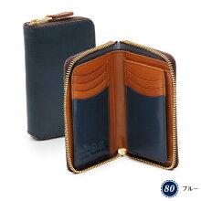 ラッカート:ラウンドファスナー縦型二つ折り財布[2134]