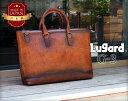 【送料無料】Lugard:G-3 ジースリー:A4サイズ シャドー牛革...