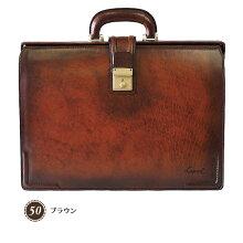 [青木鞄]G-3(ジースリー):A4対応薄型ダレスバッグ[5233]