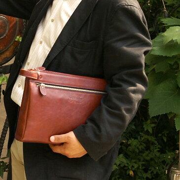 【現品限り】[青木鞄] ネヴァダ:クラッチライプ薄型セカンドバッグ[5073] 【送料無料】 Lugard NEVADA ネバダ *日本製 牛革 ヌメ革 クラッチバッグ 鞄 メンズ ブラウン* 【ラッキーシール対応】