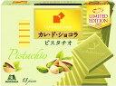 森永製菓 カレドショコラ ピスタチオ 18pieces ×6