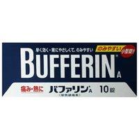 【第(2)類医薬品】バファリンA 10錠[風邪薬/解熱鎮痛剤/錠剤][頭痛薬]