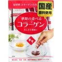 Health&BeautyShop キュアキュアで買える「☆華舞の食べるコラーゲン 1.5g×30本☆コラーゲン サプリ サプリメント 粉末」の画像です。価格は628円になります。