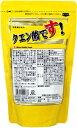 【メール便対応】☆ミナミヘルシーフーズ クエン酸です! 300g☆