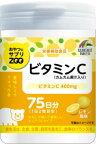 ☆ユニマットリケン おやつにサプリZOO ビタミンC 150粒☆