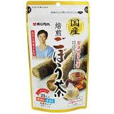 【メール便対応】☆あじかん 国産焙煎ごぼう茶(ティーバッグ) 1g×20包☆