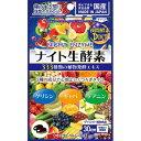【メール便対応】☆ミナミヘルシーフーズ ナイト生酵素 60粒☆