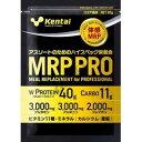 【メール便対応】☆Kentai(ケンタイ) MRP PRO ココア風味 65g☆
