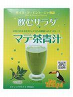 【ポイント10倍】☆アトリー 〜飲むサラダ〜マテ茶青汁 3g×30包☆